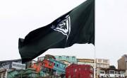 Cambio de Bandera en Plazuela Caturra
